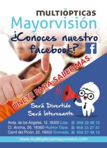 facebook_acop
